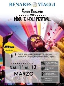 Workshop & Travel School Pasquale Minniti